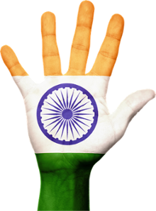india hand icon